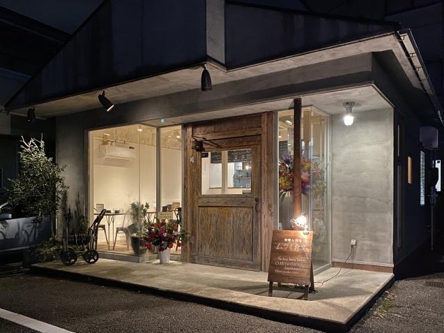 咖喱&珈琲 ムライ食堂(金沢市玉鉾)_b0322744_19333812.jpeg