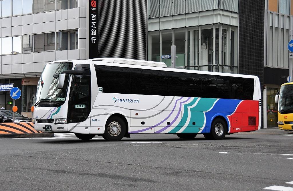 名鉄バス3402(名古屋200か3404)_b0243248_21444721.jpg