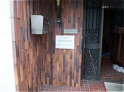 木造耐震補強工事-M邸 現場見学会_c0087349_04110883.jpg