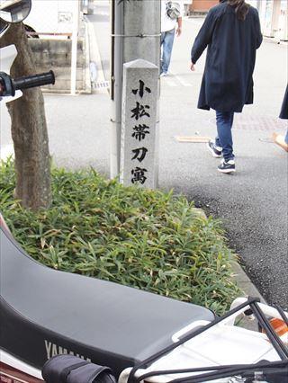 1866年薩長同盟 セローで楽しむ京都幕末維新_e0044657_22405232.jpg