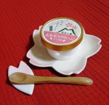 北条米(まい)スクリーム、「さくら味」3月7日(土)より発売開始です!!! _b0124462_13332919.jpg