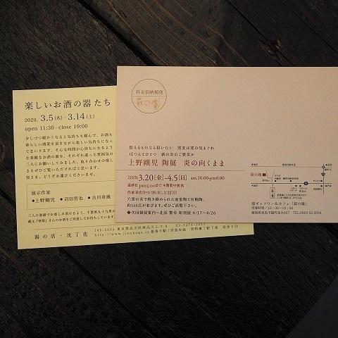マットかツヤか_b0322280_19412193.jpg