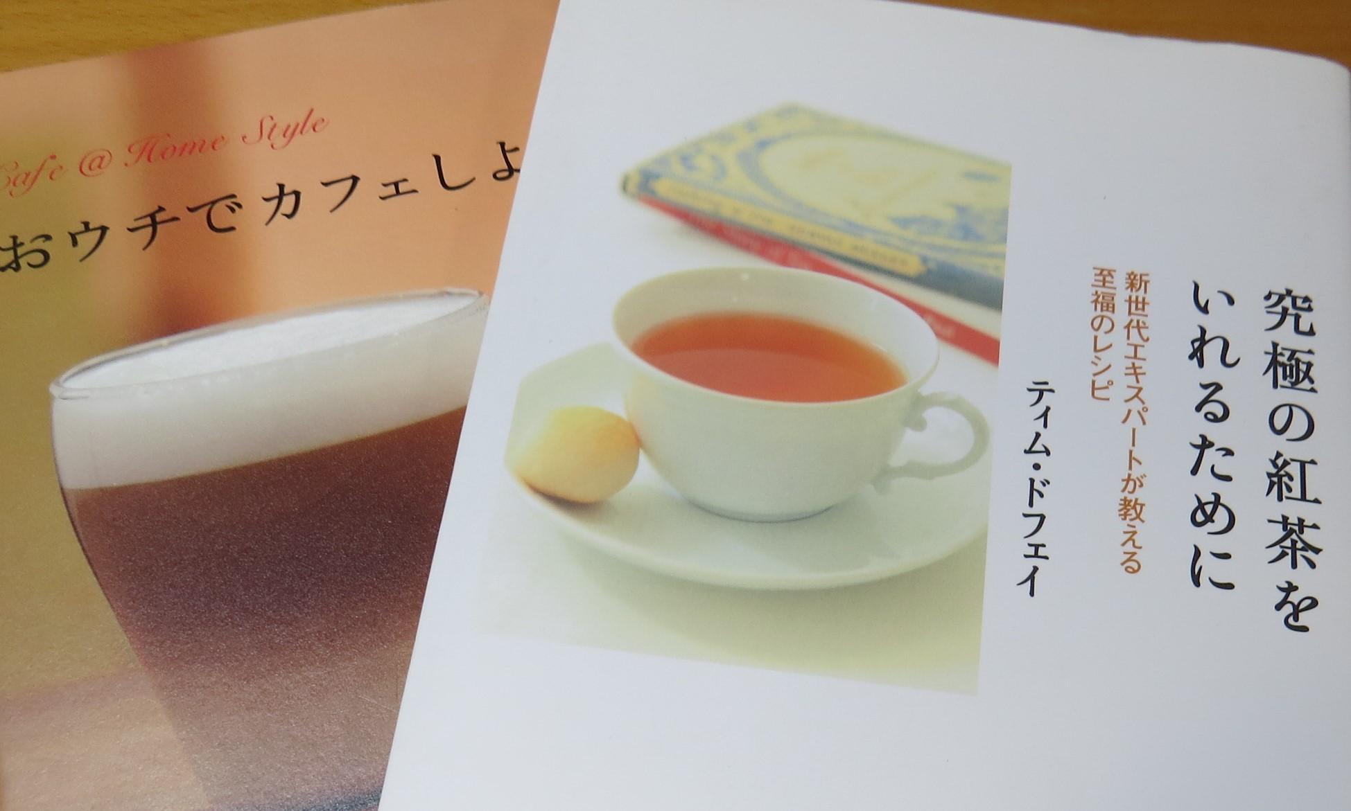珈琲・紅茶を美味しく_b0206085_09232272.jpg