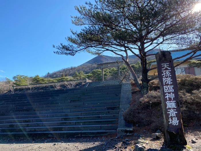 休みがあったら山登りin霧島(鹿児島)_f0232994_14233131.jpg