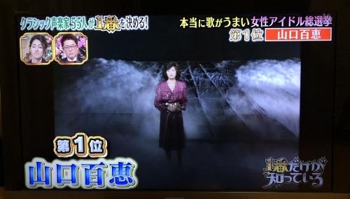 ステレオサウンドSACD「岩崎宏美」が入荷しました!_c0113001_17291951.jpeg