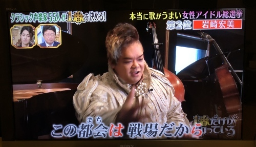ステレオサウンドSACD「岩崎宏美」が入荷しました!_c0113001_17301470.jpeg