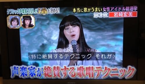 ステレオサウンドSACD「岩崎宏美」が入荷しました!_c0113001_19021723.jpeg