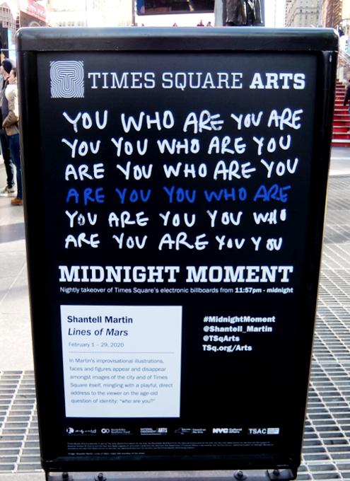 タイムズ・スクエアの中心で、YOU WHO ARE YOU ARE_b0007805_00084553.jpg