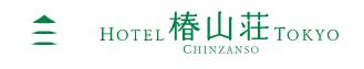 5月にホテル椿山荘東京でディナーショーライブやります!_b0239506_19234053.png
