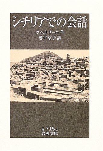 イタリア文学の方へ_b0074416_21164825.jpg