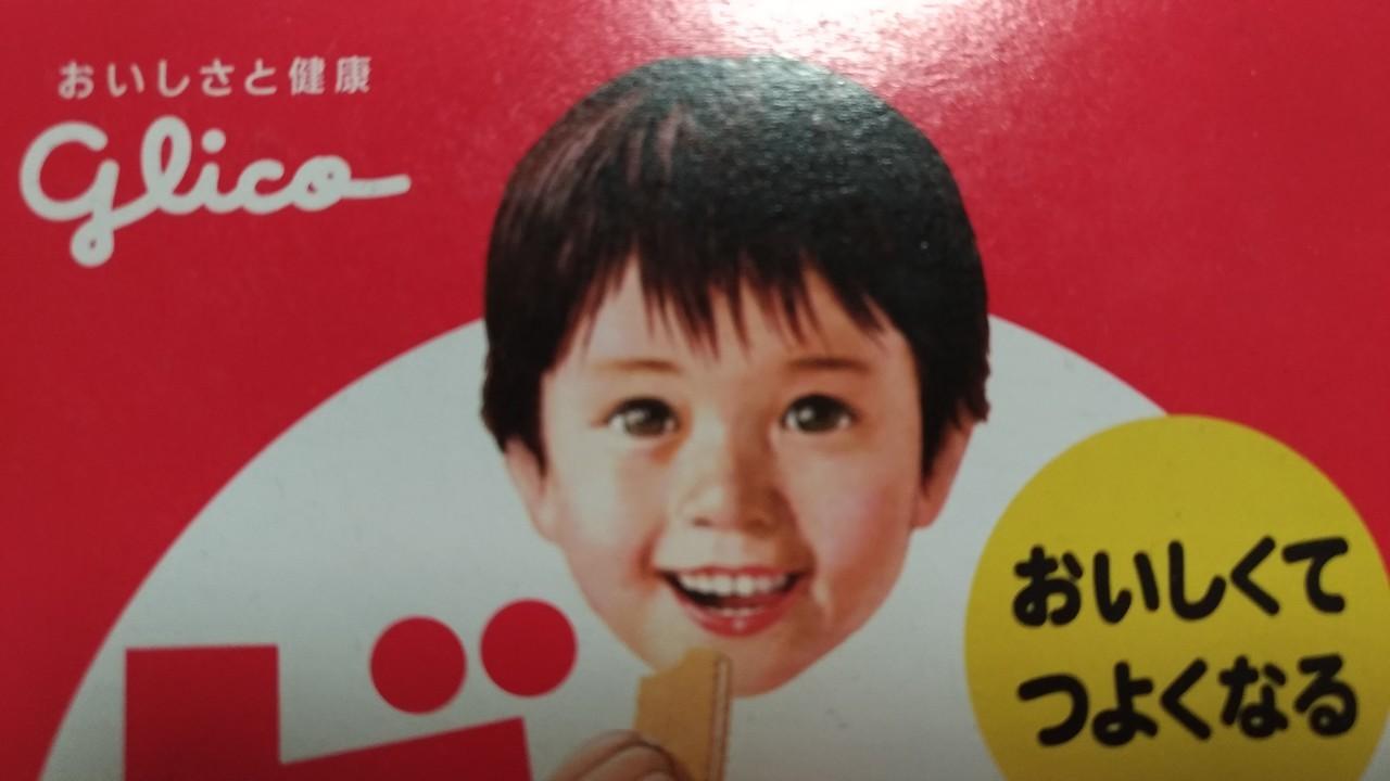 ビスコ_e0360016_18453092.jpg