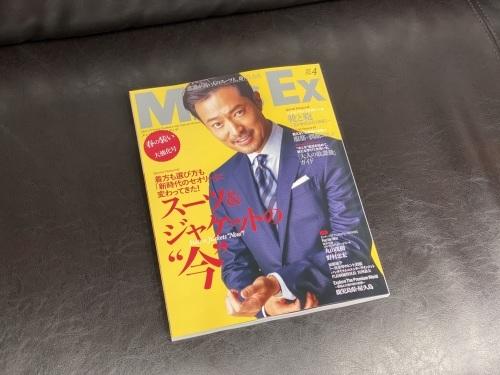 雑誌掲載のお知らせ_a0309631_13521217.jpg