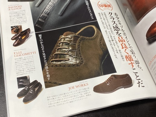 雑誌掲載のお知らせ_a0309631_13521545.jpg