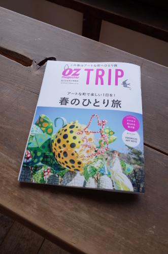 OZ magazine TRIP!_b0207642_13203551.jpg