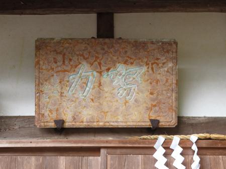 当時の様子に思いを馳せる鉱山跡巡り 【奈良県宇陀市】2/29_d0387443_11203265.jpg