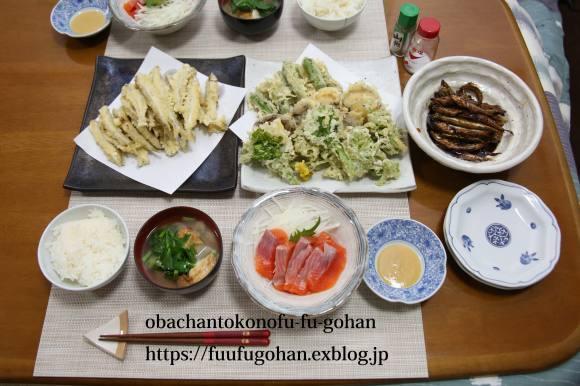 昨夜のおうち飲みは、天ぷら&今日の御出勤御膳&金管の甘露煮_c0326245_11454252.jpg