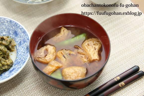 昨夜のおうち飲みは、天ぷら&今日の御出勤御膳&金管の甘露煮_c0326245_11460416.jpg