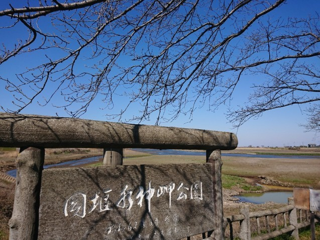 サイクリングへ(小貝川)_f0323446_21232299.jpg