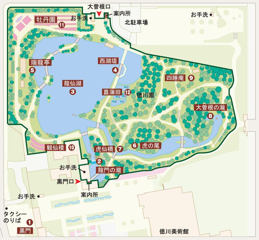 徳川園  龍門の瀧と大曽根の瀧_c0112559_08012453.png