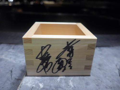 六本木「atelier 森本 XEX」へ行く。_f0232060_22414579.jpg