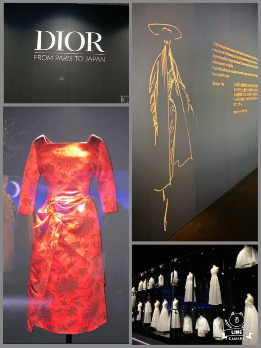 DIOR FROM PARIS TO JAPAN展☆_b0114367_09051060.jpg