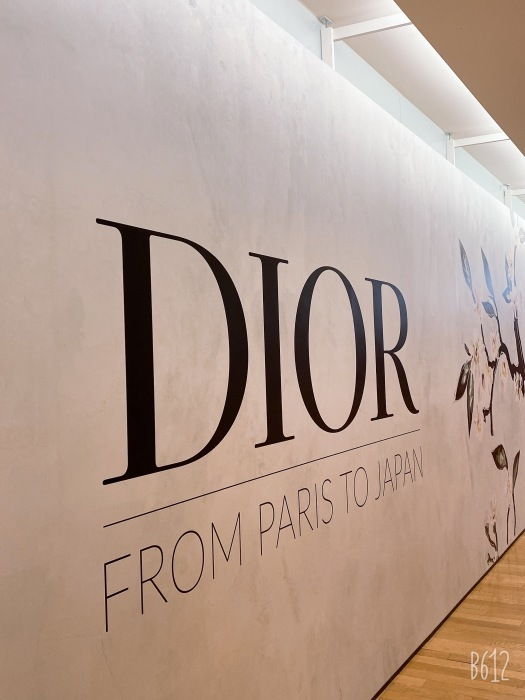 DIOR FROM PARIS TO JAPAN展☆_b0114367_09053344.jpg