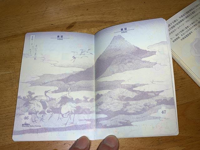 新パスポート_e0133780_19303989.jpg