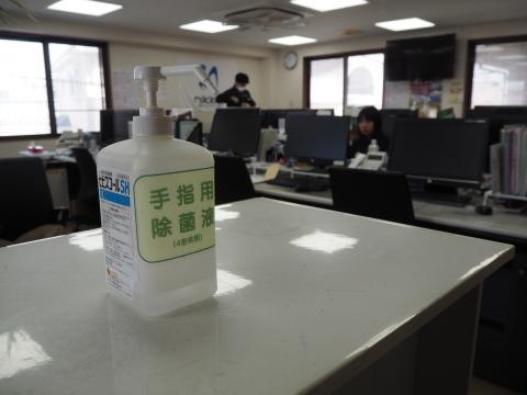 【社内】コロナウイルス対策チームを発足_b0172896_08212775.jpg