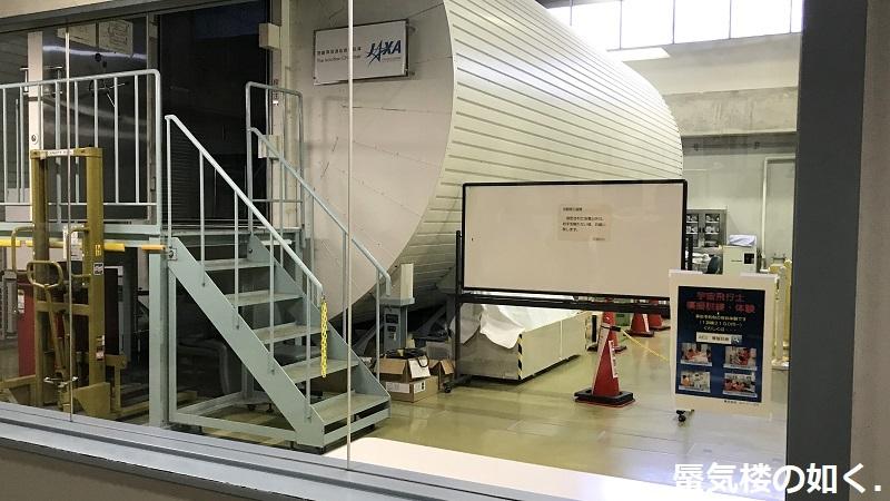 「恋する小惑星」舞台探訪004-2/3 第4話 筑波宇宙センター展示室スペースドームと見学ツアー_e0304702_08020990.jpg