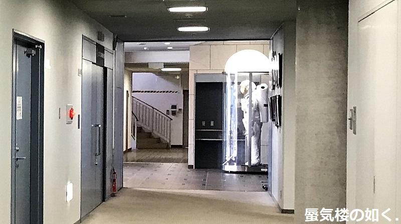 「恋する小惑星」舞台探訪004-2/3 第4話 筑波宇宙センター展示室スペースドームと見学ツアー_e0304702_08023878.jpg