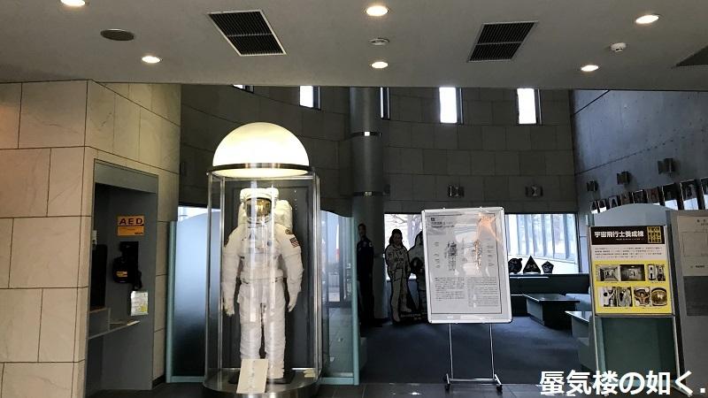 「恋する小惑星」舞台探訪004-2/3 第4話 筑波宇宙センター展示室スペースドームと見学ツアー_e0304702_08031420.jpg