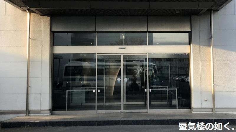 「恋する小惑星」舞台探訪004-2/3 第4話 筑波宇宙センター展示室スペースドームと見学ツアー_e0304702_08041376.jpg