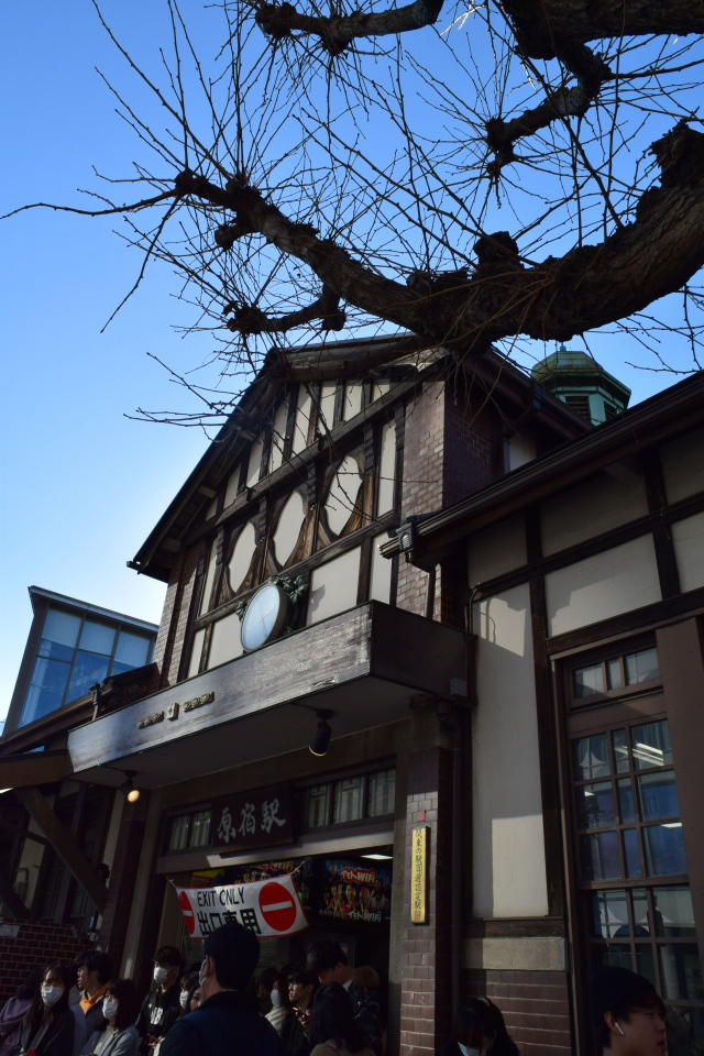 東京渋谷の原宿駅(大正モダン建築再訪)_f0142606_08592206.jpg