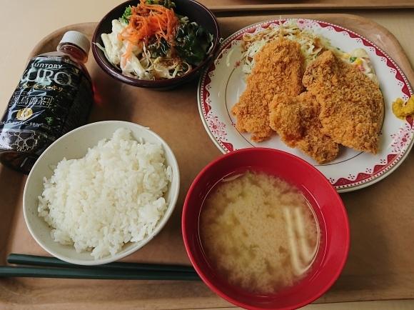 3/7 今日の昼食@会社Vol.974_b0042308_12423715.jpg
