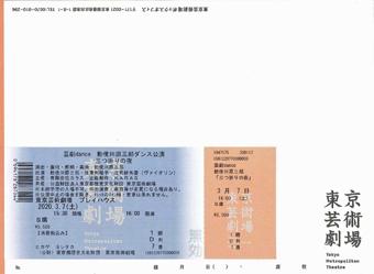 延期なった庄司紗矢香のヴァイオリン_c0195909_16551648.jpg