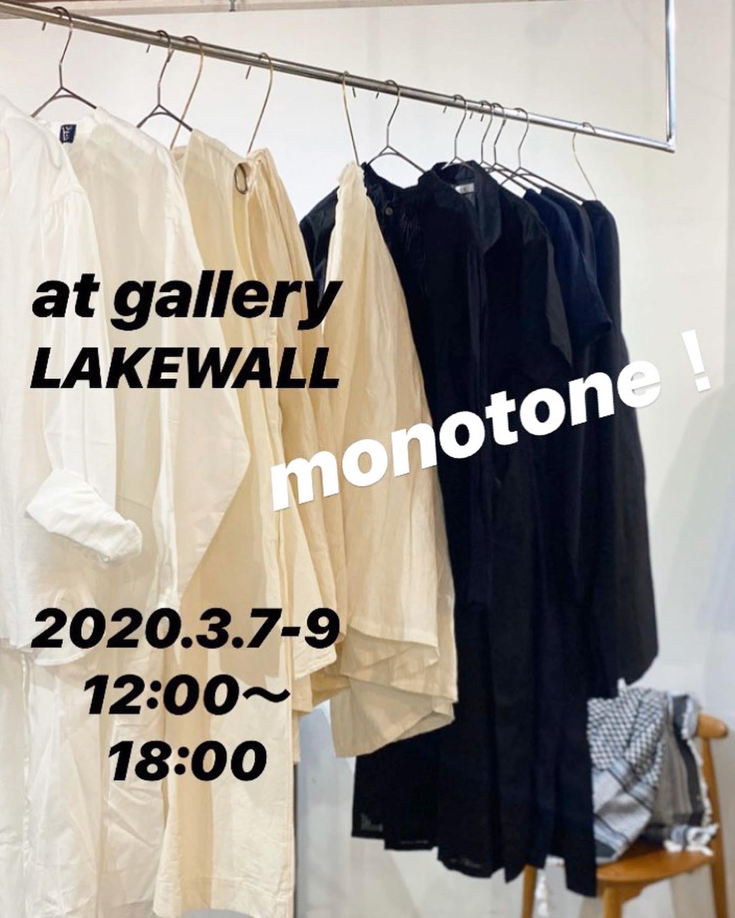 3/7-9 京都 gallery lakewall 企画展のお知らせ_e0291010_07185467.jpeg