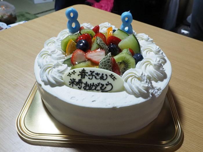 米寿のお祝い_c0116915_23330741.jpg