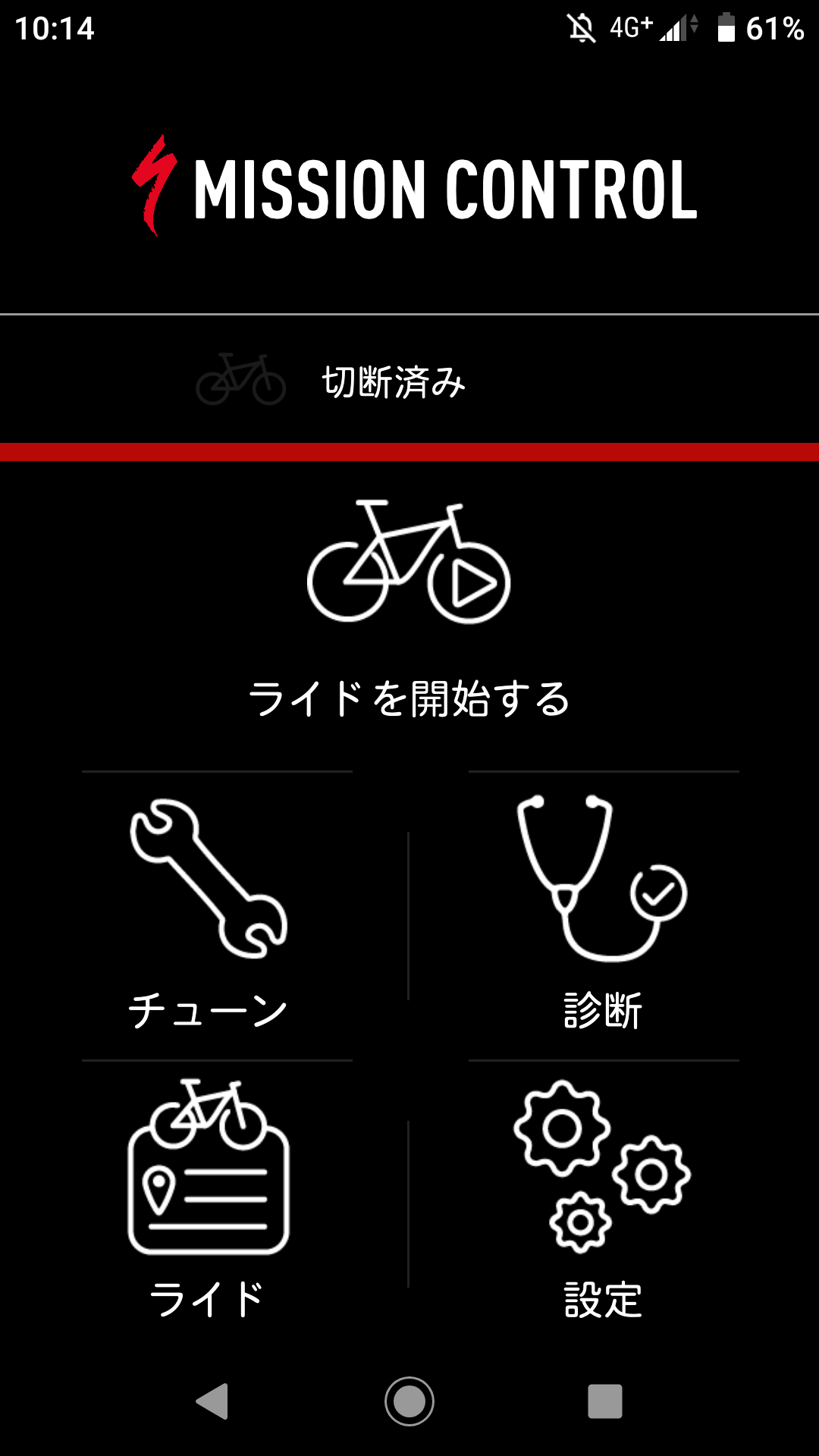 SPECIALIZEDのe-BIKE (クリ..._b0282021_09441782.png