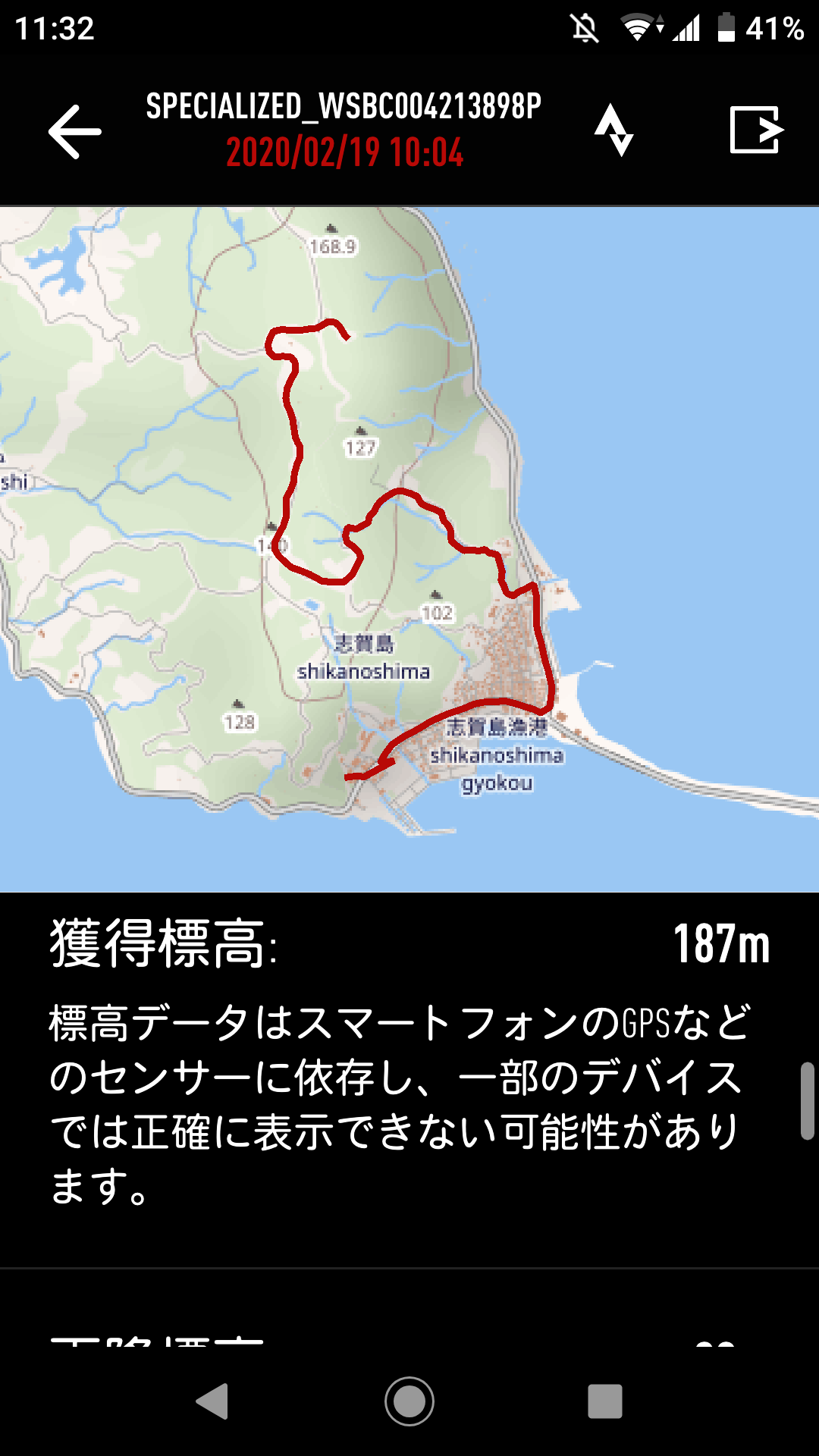 SPECIALIZEDのe-BIKE (クリ..._b0282021_09482856.png