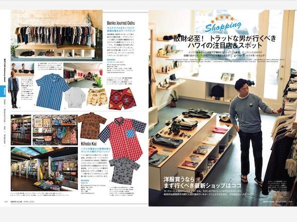"""老舗ファッション誌 MEN\""""S CLUBにキホロカイが紹介されました。_c0187025_09244293.jpg"""
