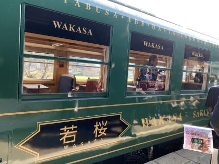 若桜鉄道、若桜号出発式!_f0101226_22371895.jpeg