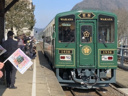若桜鉄道、若桜号出発式!_f0101226_22384817.jpeg
