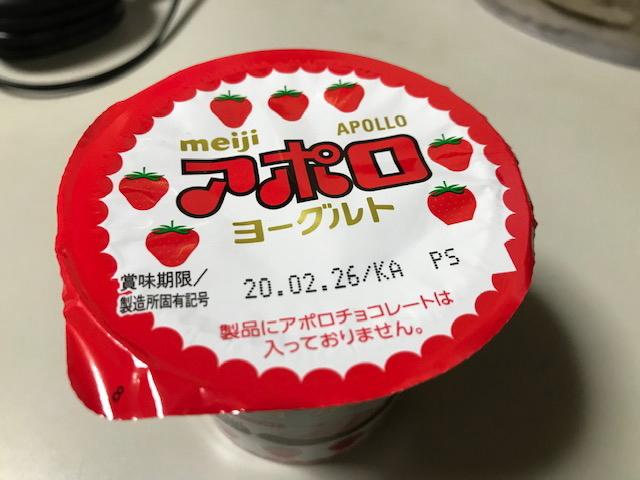 最近食べた物☆_a0078827_09592042.jpg