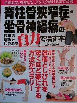 雑誌掲載情報_d0256145_13324361.jpg