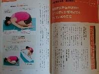 雑誌掲載情報_d0256145_13324873.jpg