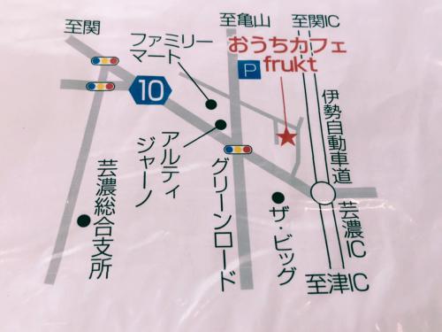 おうちカフェ*フルクト@4_e0292546_02304411.jpg