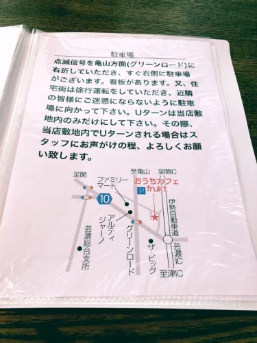 おうちカフェ*フルクト@4_e0292546_02304541.jpg