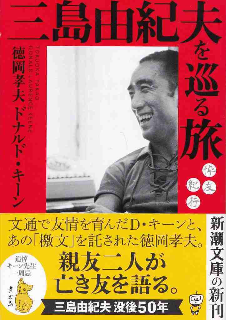 文学への憧憬_d0338347_07544605.jpg