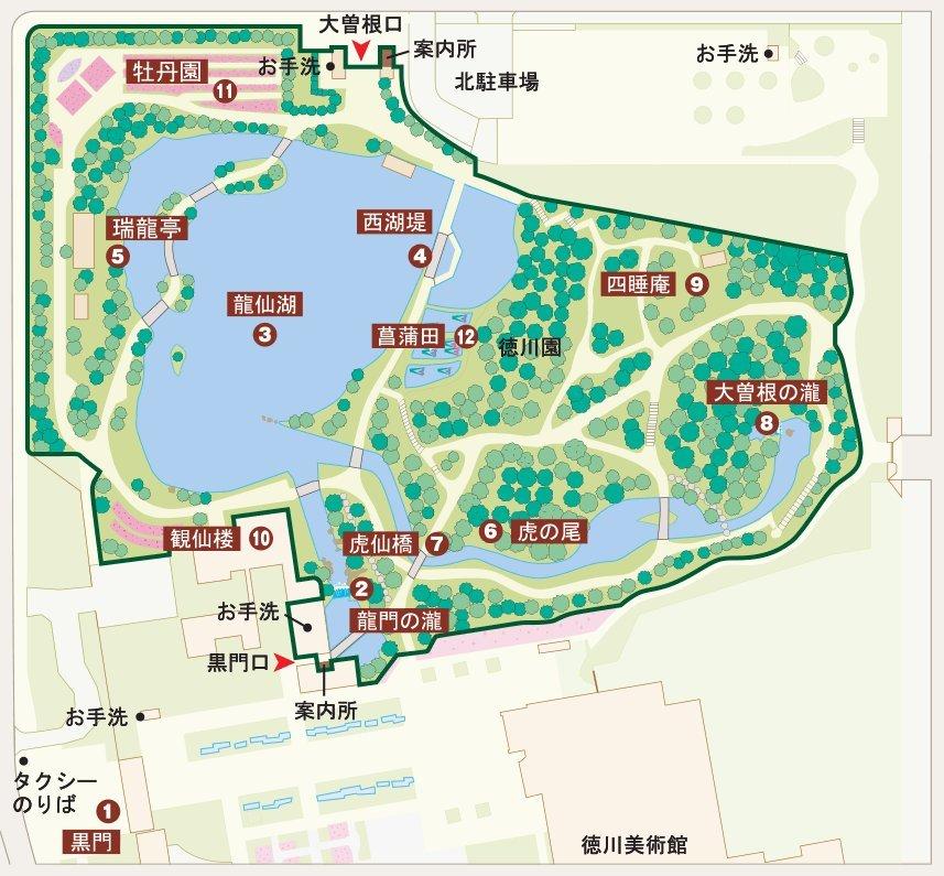 徳川園 龍仙湖_c0112559_07585169.jpg