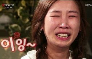 美貌の韓国女芸人パク・ソヨン 衝撃の過去 母親に整形前暴露される 父親に美容クリニックに連れていかれた_f0158064_02111070.jpg